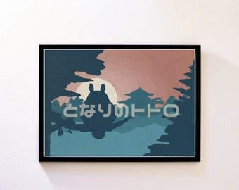 My Neighbour Totoro - Studio Ghibli - Original Art Silhouette Poster