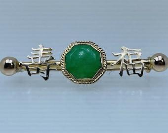 Jade 18ct Yellow Gold Chinese Character Longevity & Fortune Bar Brooch 3.8g