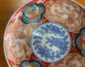 Antique Japanese Arita Imari Small Porcelain Plates