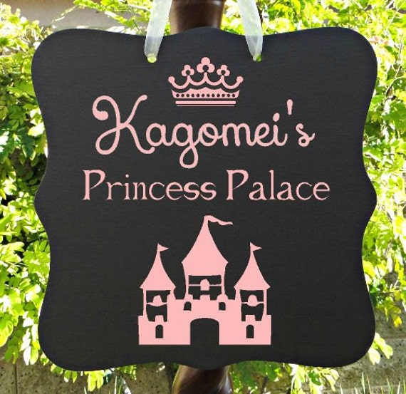 Princess Palace Sign, Personalized Sign, Child Name Sign, Girl Sign, Nursery Decor, Door Hanger