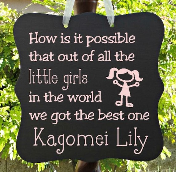 Little Girl Sign, Personalized Sign, Kids Decor, Door Hanger, Girl Sign, Wall Art, Child Name Sign, Baby Sign
