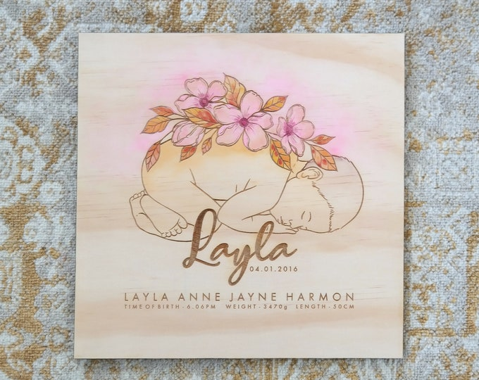 Birth details Wall Art - Laser engraved Baby Art