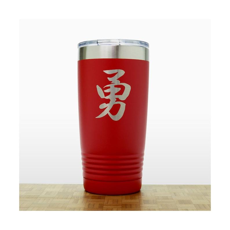 Kanji Laser Engraved Travel Mug Happiness Personalized Insulated Stainless Steel Tumbler 20 oz Polar Camel