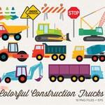 BUY 2 GET 1 FREE Colorful Construction Truck Clipart - Under Construction Clipart - Construction Trucks Clip Art - Dump Truck Clipart