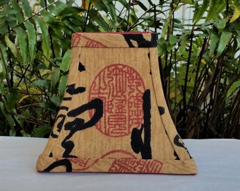 Asian Lampshade, Brown Red Black, Square Bell Lamp Shade