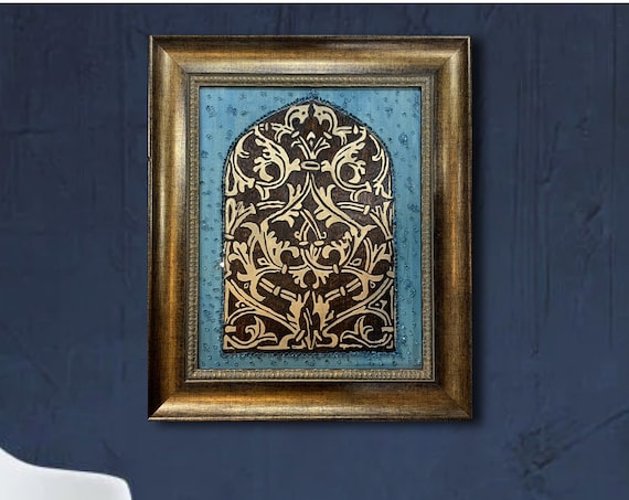 The Arabesque® Large Medieval Arabesque Woodburned Wooden Window Wall Hanging With Mamluk Architectural Window Grill Arabesque Pattern