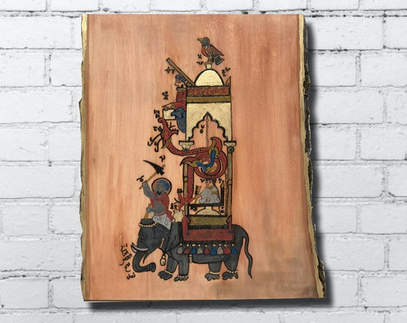 The Arabesque® Wooden Wall Hanging with Medieval Islamic Manuscript Miniature from Al-Jazari's Automata