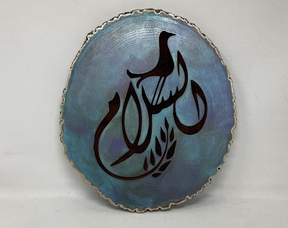 """The Arabesque® Wooden Rustic Wall Art or Home Decor Accent With Arabic Calligraphy And Arabesque Design With The Word """"Peace"""" (al-Salam)"""