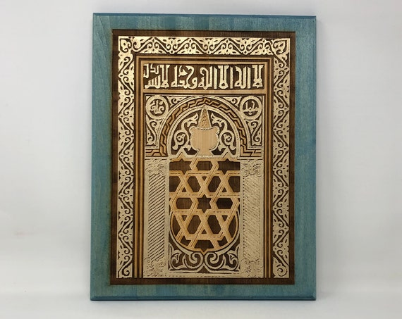 "The Arabesque® 11"" x 14""  Wooden Wall Art: Sky blue and Gold Wooden Plaque with Engraved Fatimid Al-Aqmar Mosque Window Design Motif"