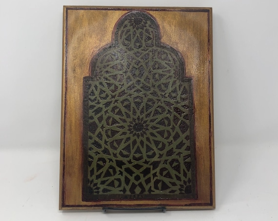 """The Arabesque® 9"""" x 12""""  Wooden Antique-Look Woodburned and Handpainted Wall Hanging With Medieval Islamic Geometric Window Pattern"""