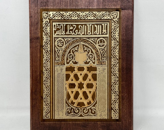 """The Arabesque® 9"""" x 12""""  Wooden Wall Art: Sky blue and Gold Wooden Plaque with Engraved Fatimid Al-Aqmar Mosque Window Design Motif"""