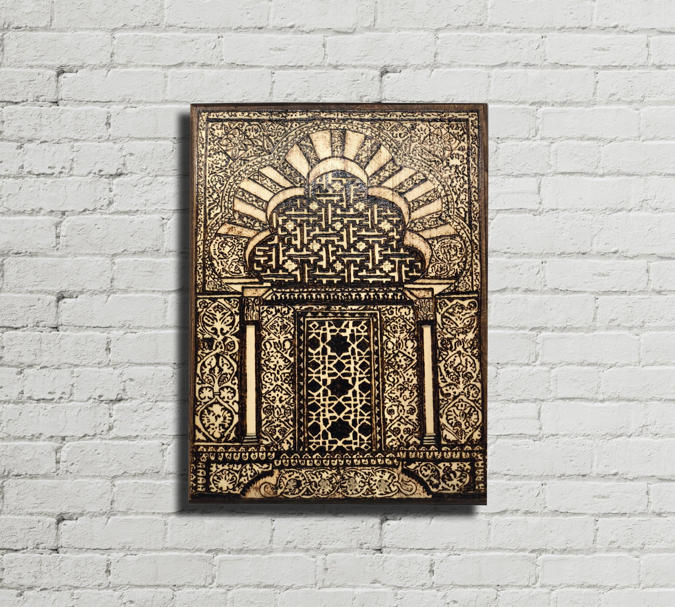 The Arabesque Cordoban Dream 12 x 16 Wooden Wall Art Plaque Depicting  Architectural Features From the Great Mosque of Cordoba Spain