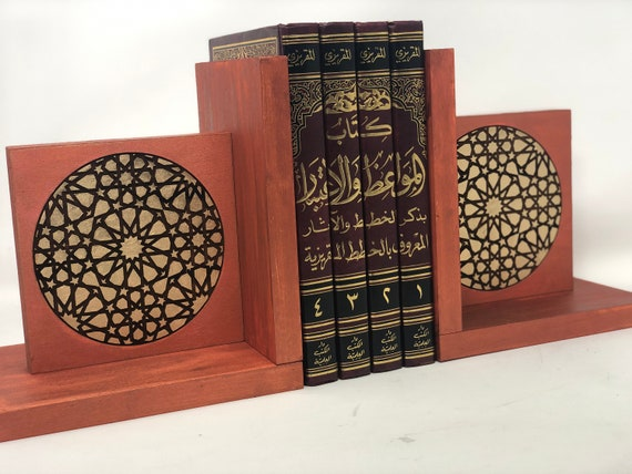 The Arabesque Medieval Art Geometric Pattern Bookends
