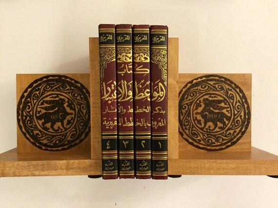 Bookends (6 x 8 in);  Woodburned Medieval Design; Arabesque; Fatimid Art;  Historical Home Accents; Islamic art; hares; rabbits;