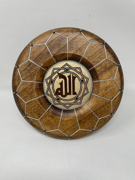 The Arabesque® Small Medieval Fatimid Arabesque Laser-engraved Kufic Arabic Allah Design From the Minaret of the Mosque of al-Hakim
