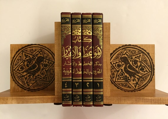 Bookends (6 x 8 in);  Woodburned Medieval Design; Arabesque; Fatimid Art;  Historical Home Accents; Islamic art; birds; Nature; Book lovers