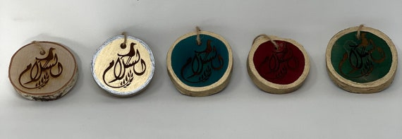 The Arabesque Handmade and Laser Engraved Arabic Calligraphy Peace Ornament on Natural Birchwood. Peace symbol; Christmas ornament;