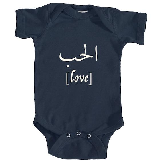 Arabic Love Bodysuit By The Arabesque