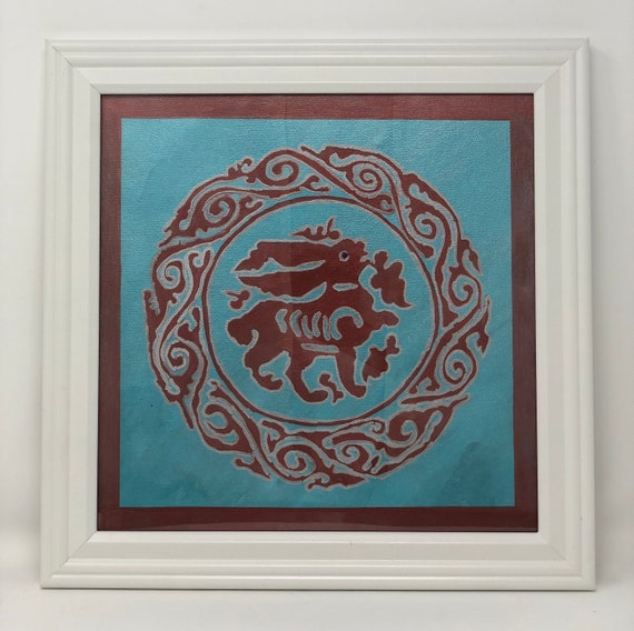 """The Arabesque® Medieval Fatimid 11th Century Arabesque Pattern Bunny On 11"""" x 11"""" Square Framed Wall Hanging; Medieval Islamic Art"""