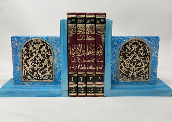 The Arabesque® Medieval Mamluk Window Design Bookends in Vivid Aqua Blue and Gold