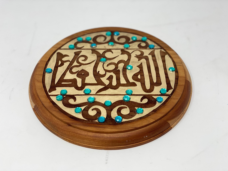 Handmade Arabic ornament; Love is Love ornament; Christmas ornament; Arabic calligraphy; Kufic; medieval hare; Fatimid; bunnies; rabbits