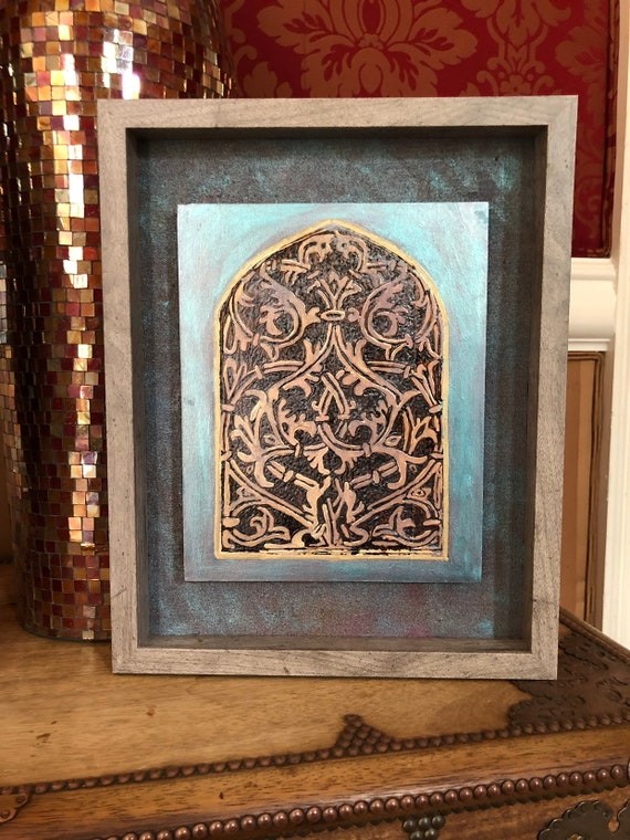 "The Arabesque 11"" x 14"" Medieval Arabesque Window Shadowbox Wallhanging or Shelf art; Mamluk Art; Islamic Art; Zahir Baybars; Medieval Cairo"