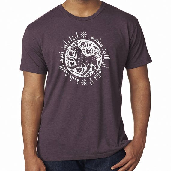Exquisite Yet Fierce - Medieval Lion T-Shirt by The Arabesque