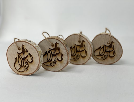 The Arabesque Handmade and Laser Engraved Arabic Calligraphy Peace Natural Birchwood Ornament  Set of 4. Peace symbol; Christmas ornament;