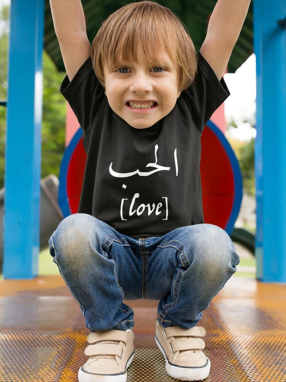 Arabic Love T-shirt For Toddlers by The Arabesque
