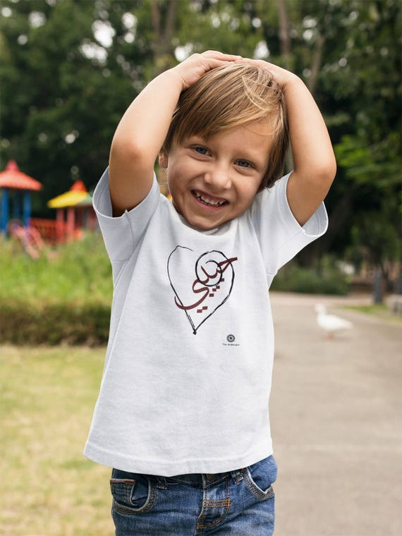 Little Boy's Soft Toddler Shortsleeve Tee With Arabic Calligraphy Saying Habibi With Love Heart