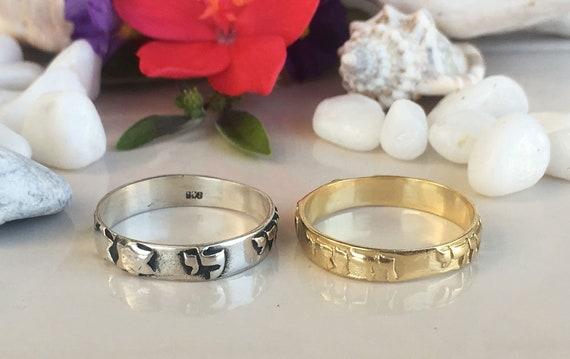 Holy land Jewelry Wedding Ring Kabbalah Jewelry Ani ledodi Vedodi Li Gold Ring Israeli jewelry Silver Ring