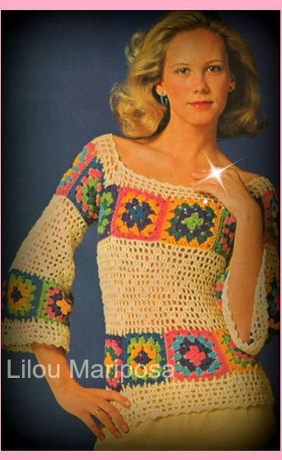 Patron de crochet 70s pdf de tejido crochet blusa crochet | Etsy