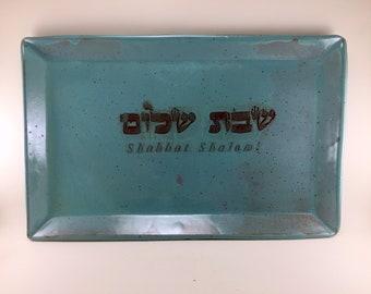 Shabbat Tray Handmade from  Stoneware clay,  Glazed with a Turquoise or Glaze, Ready to Ship