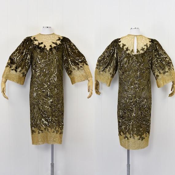 1980's Oscar de la Renta Dress - image 1