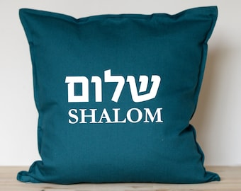 Shalom Pillow Cover, Jewish Home Decor, Hebrew Letters, Hannukah Gift, Teal, Housewarming, Shalom Y'all