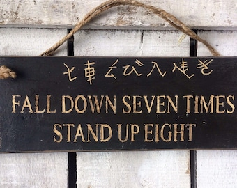 Fall Down Seven Times Stand Up Eight. Chinese Proverb. Inspirational Wood Sign. Motivational Sign. Handpainted Wood Sign.