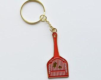 Poop Scoop Keychain