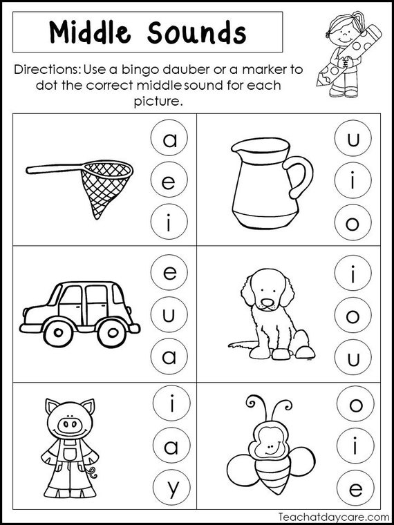 10 Printable Middle Sounds Worksheets Preschool 1st Grade