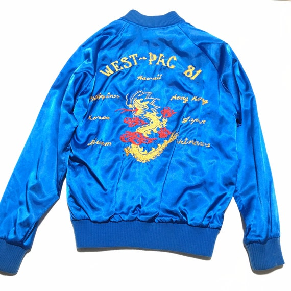 Vtg. 80s War Tour Souvenir Jacket Hawaii Philippin