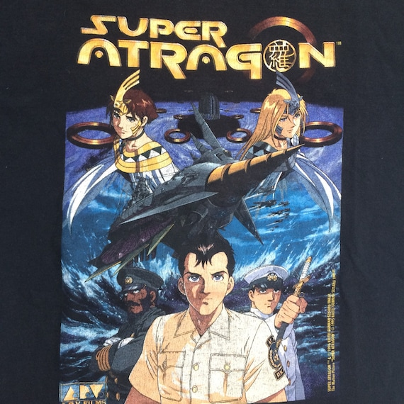 Vtg. 90s Anime Super Atragon T-Shirt
