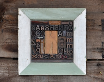 Letterpress Printing Blocks Reclaimed Wood Wall Art Modern Rustic Decor Reclaimed Wood Art Letterpress Collage Reclaimed Wood Wall Decor