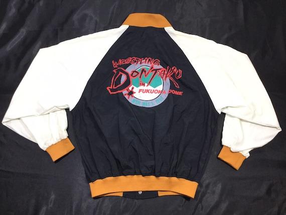Vintage 90' WRESTLING DONTAKU Japan Pro-Wrestling