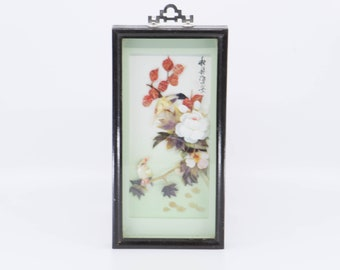 vintage chinoiserie wall art vertical black frame carved floral bird picture silver metal ornate hook stamped signed Chinese shell art 9""