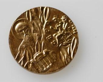 vintage coin Saint Clement Ochrida Sofia University Bulgaria Kliment Ohridski gold tone commemorative centenary 1888 1988 collectible medal