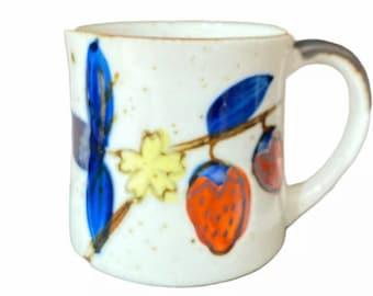 Vintage Otagiri Strawberry Coffee Mug Japan