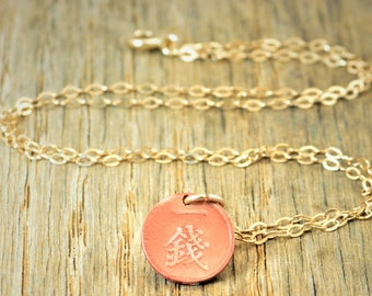 Japanese Coin Necklace, Dusky Rose Coin Necklace, Coin Art, Japanese Art, Bronze Coin, Japanese, Boho Necklace, Two-Sided, Coin Charm, Charm