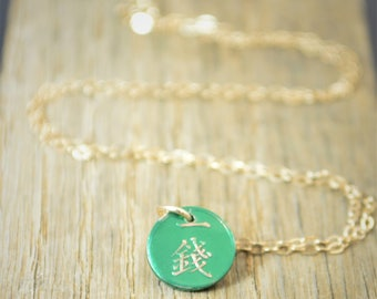Japanese Coin Necklace, Green Coin Necklace, Coin Art, Japanese Art, Bronze Coin, Japanese,Boho Necklace, Two-Sided, Coin Charm,Charm,Orient