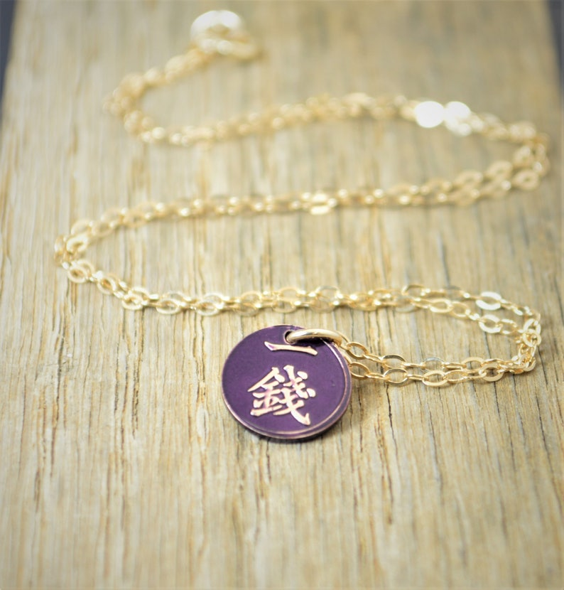 Japanese Coin Necklace Purple Coin Necklace Coin Art image 0
