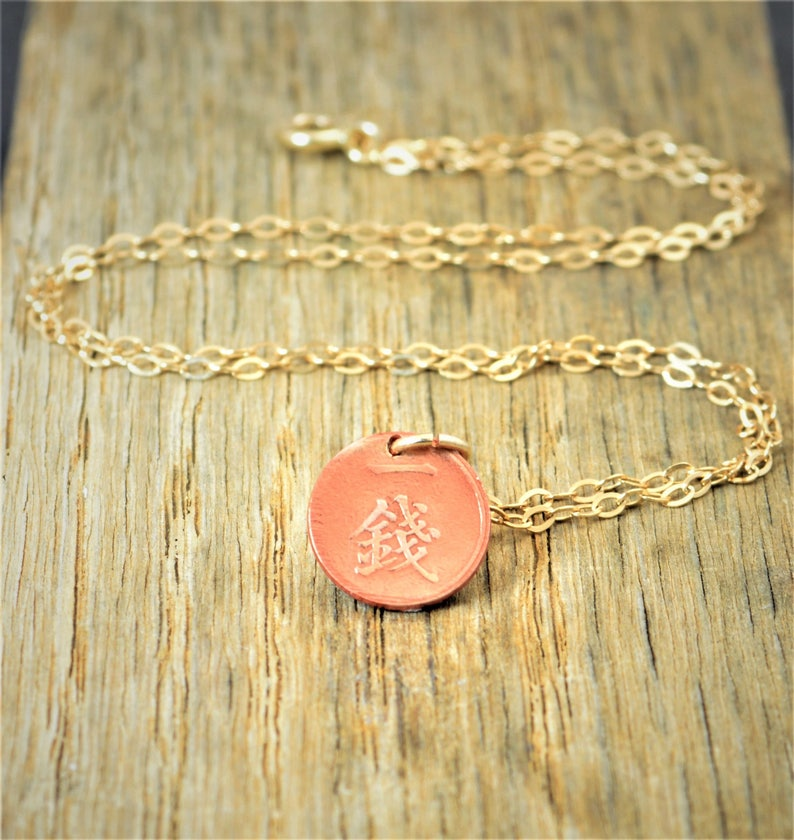 Japanese Coin Necklace Dusky Rose Coin Necklace Coin Art image 0