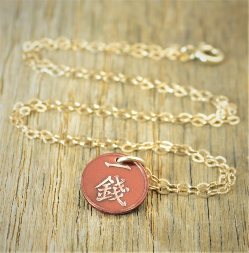 Japanese Coin Necklace Burgundy Coin Necklace Coin Art image 0